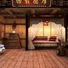 Dormitor clasic chinez de evacuare joc