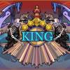 Constelaţia aventura regelui joc