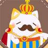 Micul prinţ concursul cu regele joc