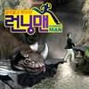 Rulează om Psy Gangnam joc