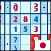 X Sudoku X joc